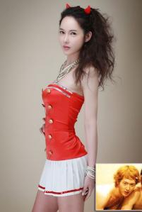 Leesi Yeon
